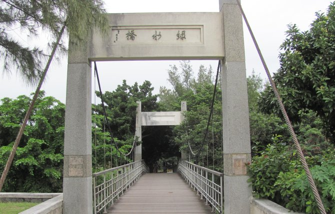 Bike trail in Taitung Forest Park