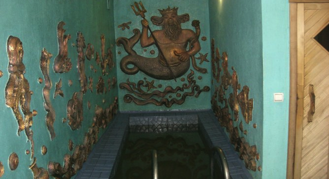 Poseidon watches over banya-goers in Dniprodzerzhynsk (say it five times fast).