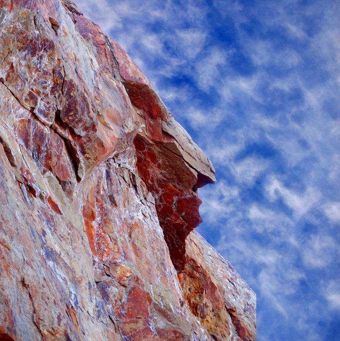 "Rock Face in Laguna Mountains near ""Pioneer Mail"" on the PCT. Photography by: Robert Chartier"