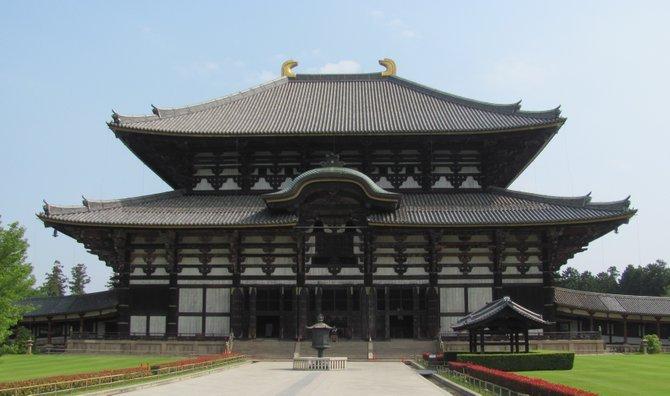 Daibutsu-den, or Great Buddha Hall.