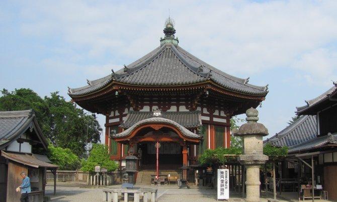 Nara's Kofuku-ji temple.
