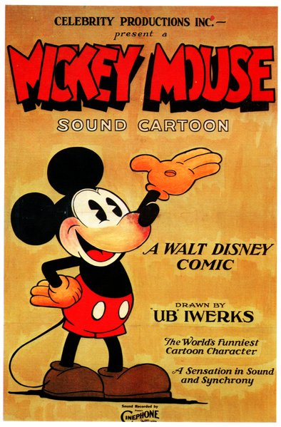 Another generic Mickey Mouse one sheet from the 1930's.