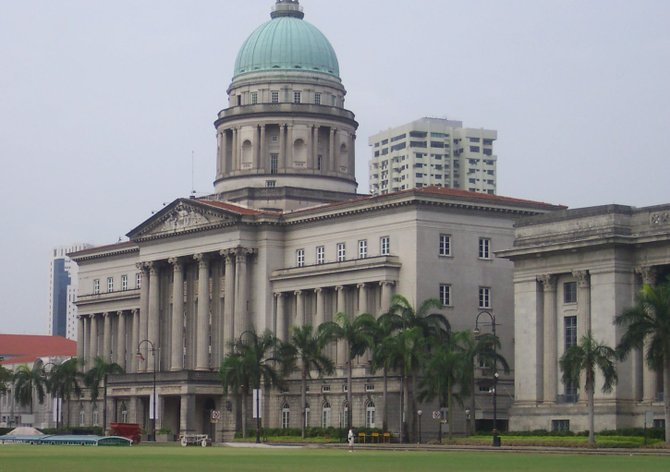 The Old Supreme Court Building