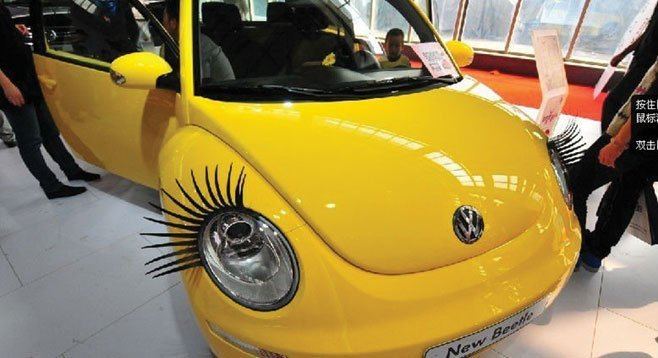 Car headlight lashes