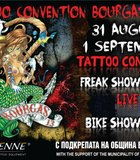 Bulgarian Tattoo Convention in August