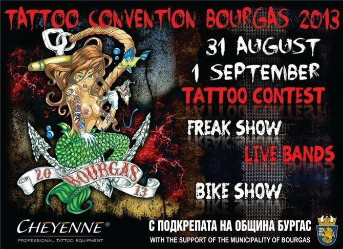 Flyer for the Bourgas, Bulgaria, tattoo convention.