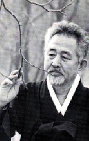 Ku Sang