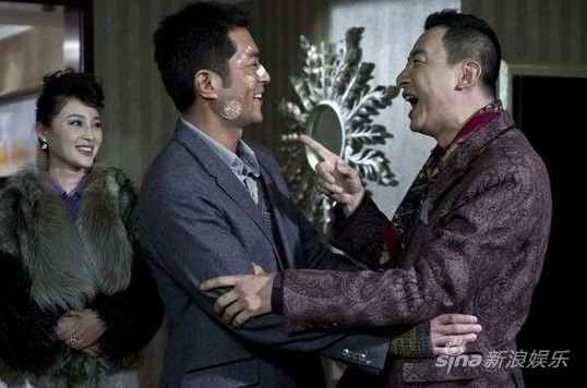 """Hao Ping is a laugh-and-a-half as """"Ha! Ha!"""" in Johnnie To's Drug War."""