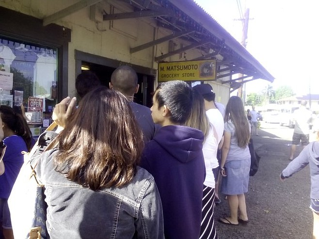 Waiting in line at Matsumoto's.