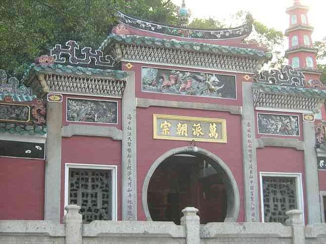 A-Ma Temple.