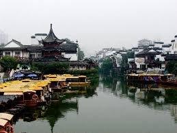 Nan Jing's beauty