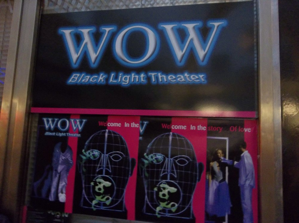 Advertisement for WOW.