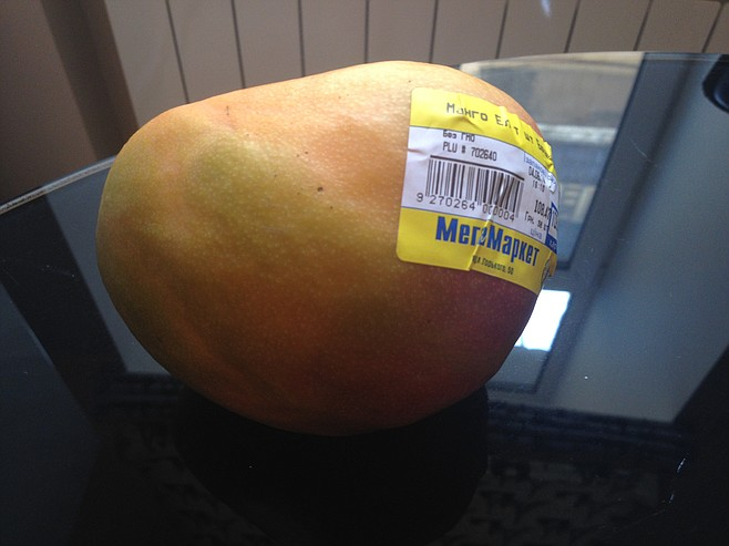 Draga didn't warn me that this papaya actually cost $10 - but why should she? And yes, the best papaya I've EVER eaten. It had to be.