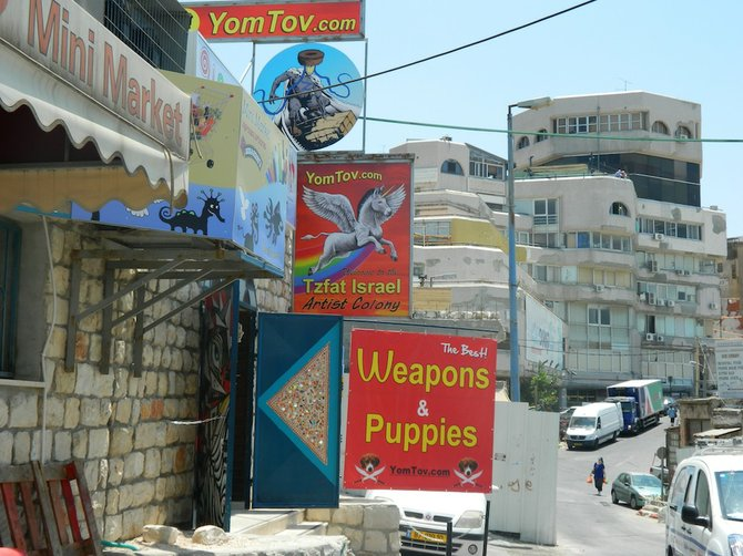 Fun shop in Tsfat (also called Safed).