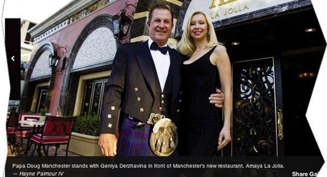Douglas and Evgeniya Manchester