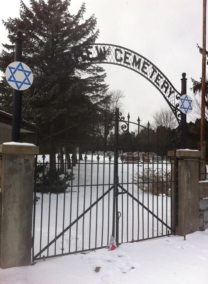 Saginaw Hebrew Cemetery.