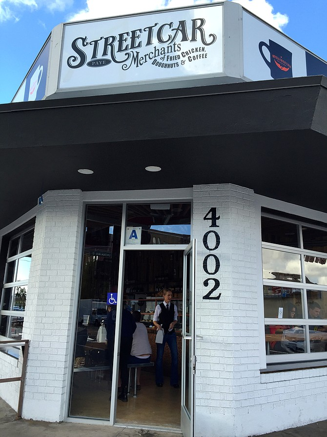 SCMoFCDaC is located at the corner of 30th St. and Lincoln Ave.