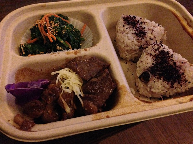 The to-go orders have a little less class to them. Bento Box. Artisan Bento.
