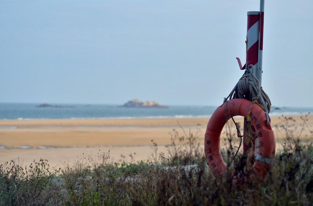 Life preserver on Kinmen beach.