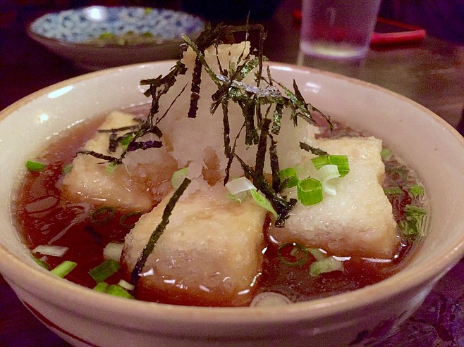 Agedashi Tofu, a great way to begin your meal at Masa