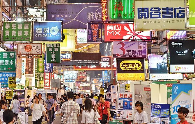 Bright Lights of Mongkok Street Hongkong