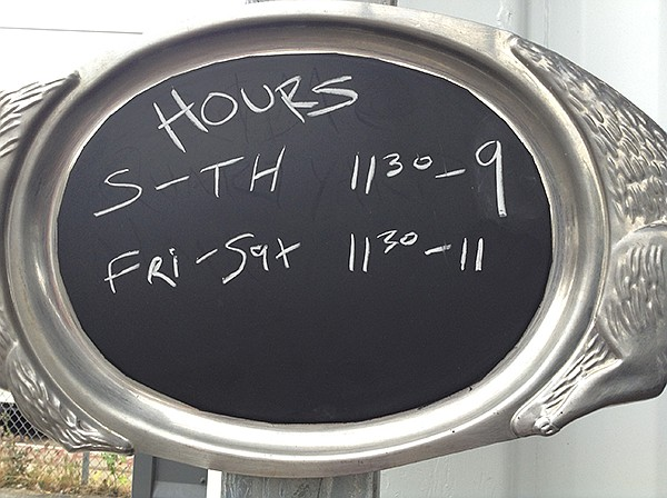 S&M's hours