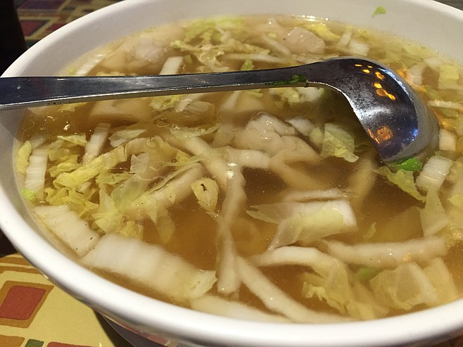 Wonton soup, the lighter version of the jam-packed deluxe Wor Wonton
