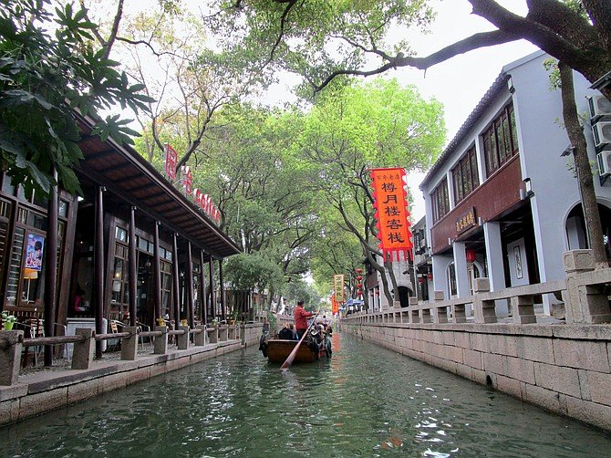 Gondola ride in Tongli, China, the oldest village water town in the world