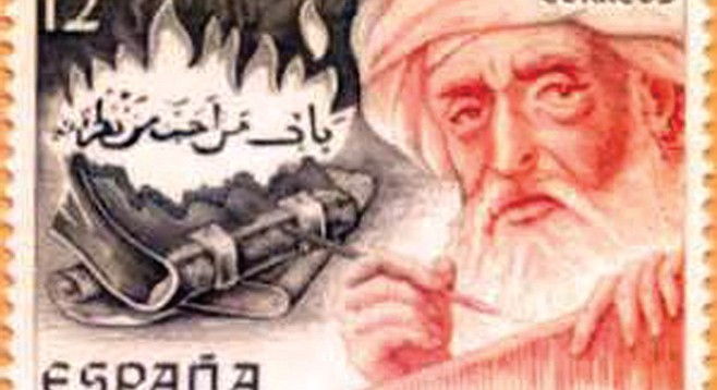 Ibn Hazm, Spanish Muslim writer and thinker on a Spanish postage stamp