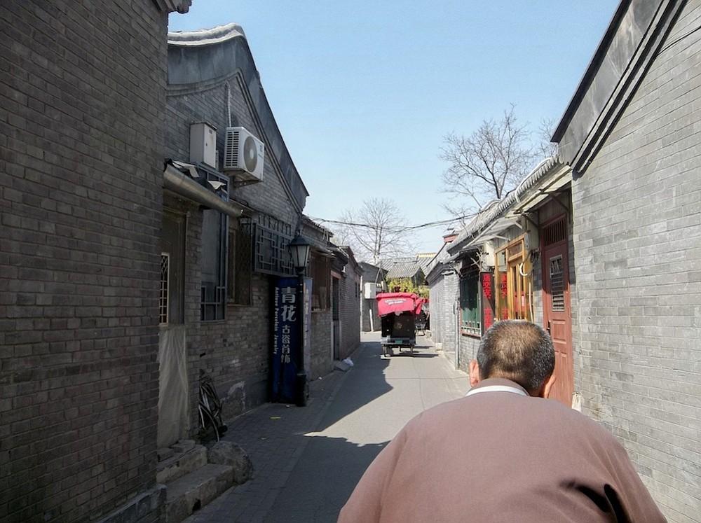Rickshaw ride through the Beijing hutong.