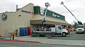 Former Albertsons North Park, March 17, 2015