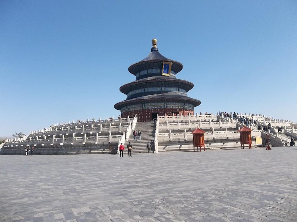 Beijing's 15th-century Temple of Heaven.