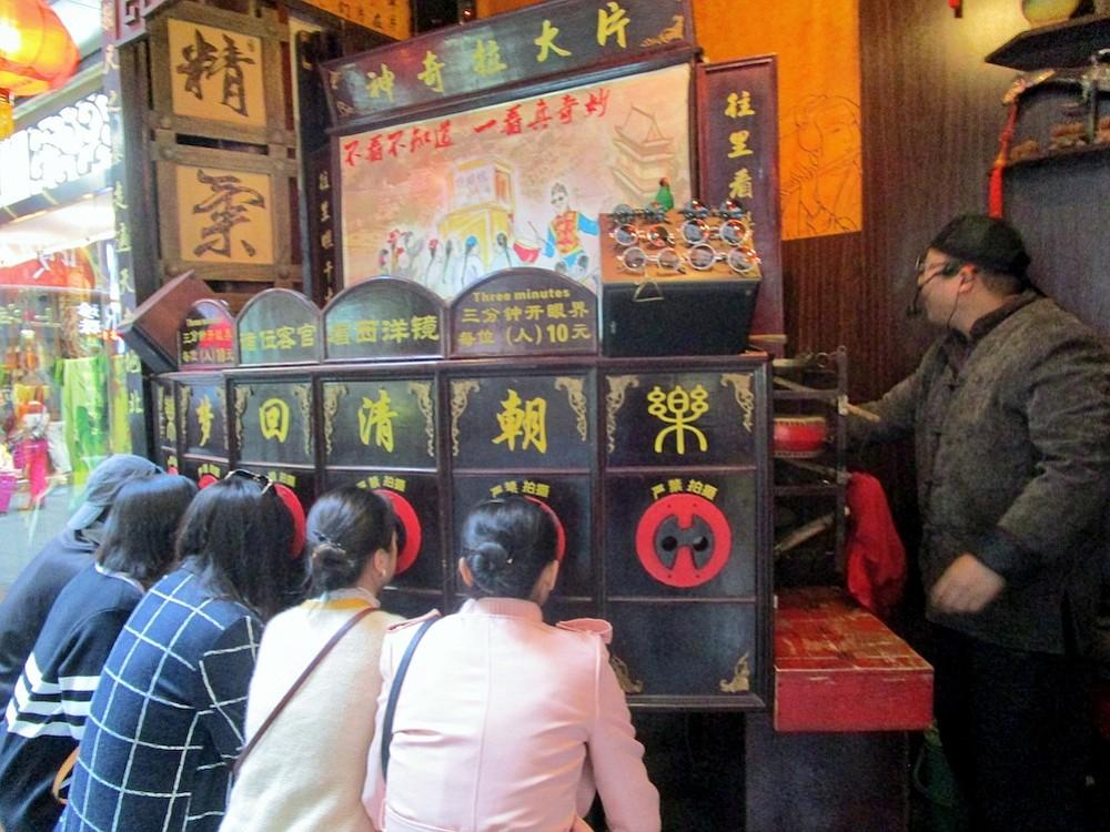 Puppet show in Shanghai's Yùyuán Bazaar.