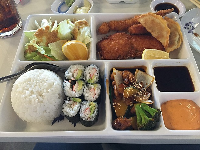 Lunch special Bento #1