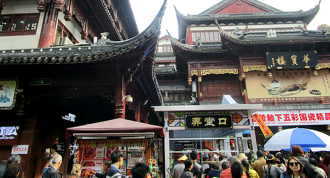 Shanghai's Yùyuán Bazaar dates to the Ming Dynasty, and also now boasts a Starbucks.