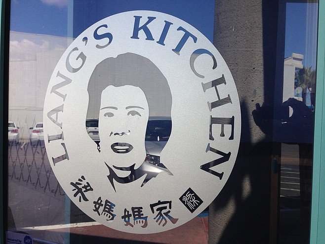 Mama Liang's visage watches over her namesake restaurant.