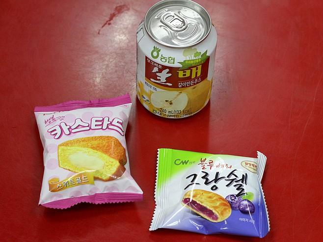 Korean treats and pear nectar juice