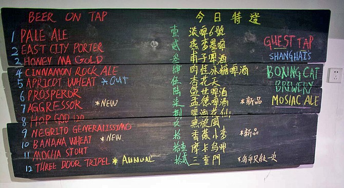 Craft beer is making gains in China: a chalkboard menu at Beijing's Great Leap Brewing features guest beers from Shanghai's Boxing Cat.