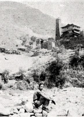 Castle of Tsaopo