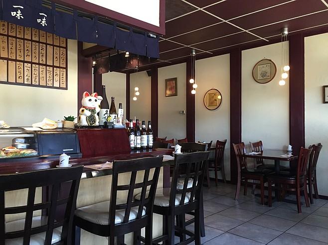 Interior of Sushi Bar Kazumi