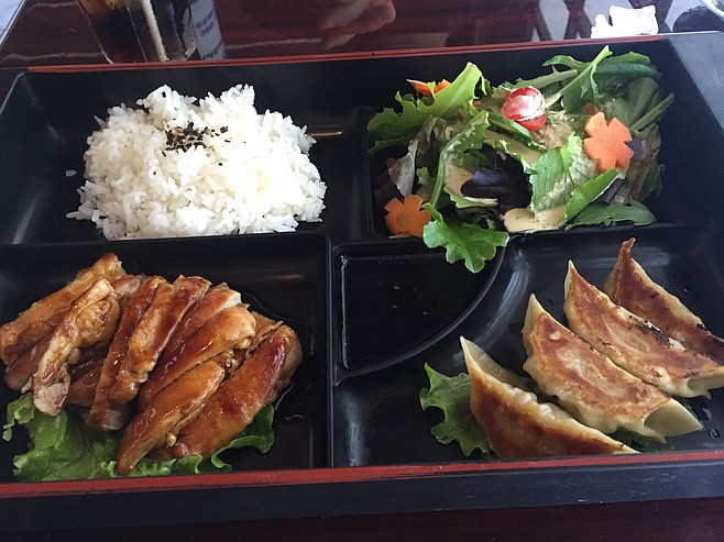 Teriyaki chicken lunch special (also comes with miso soup)