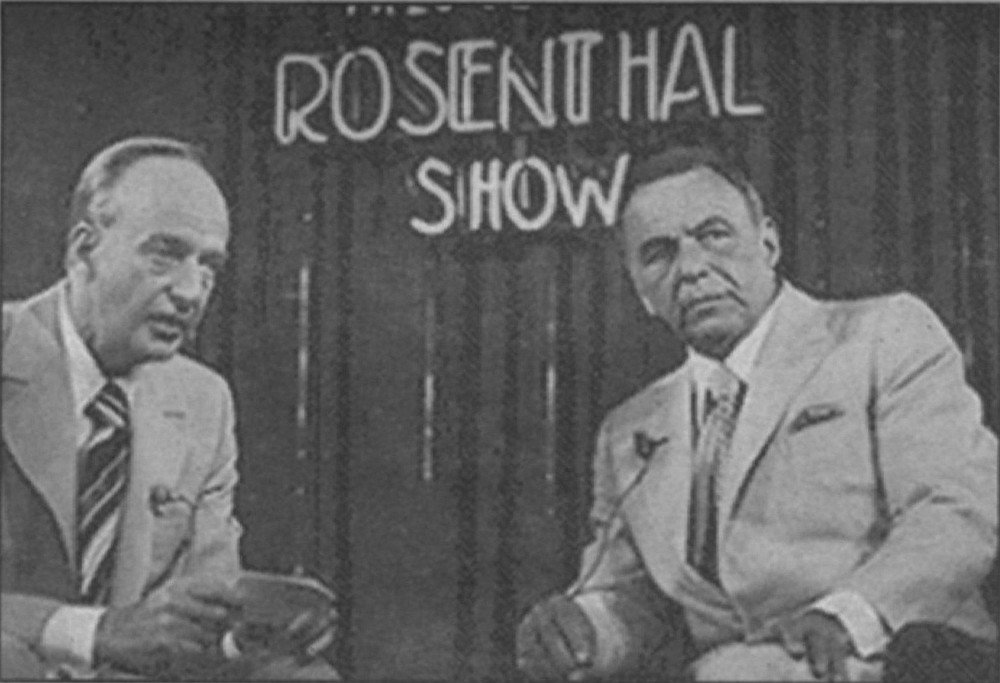 """Frank """"Lefty"""" Rosenthal with Frank Sinatra. Rosenthal, a handicapper, bookie, and sports fixer, was variously billed as Glick's entertainment director, assistant, and food-and-beverage manager."""