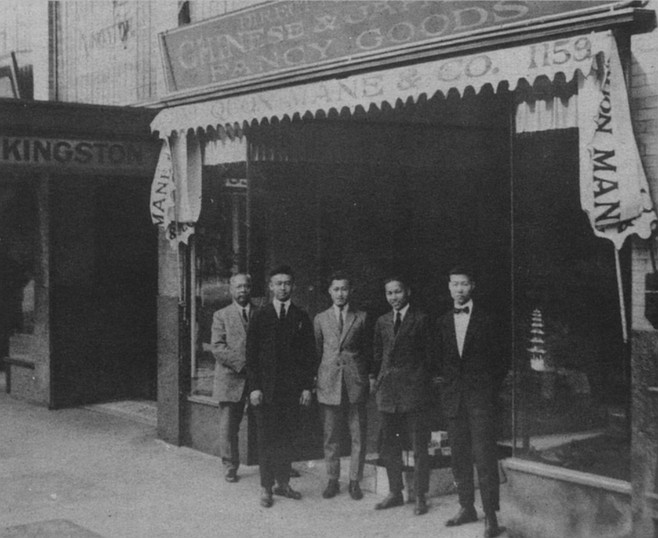 """Quon Mane & Company. """"George Marston figured that my  father's a pretty bright young fellow and encouraged him, 'Quon, why don't you go into business?' """""""
