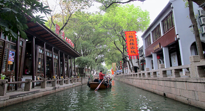 """""""Serenity"""" is the operating word in China's version of Venice, Tongli."""