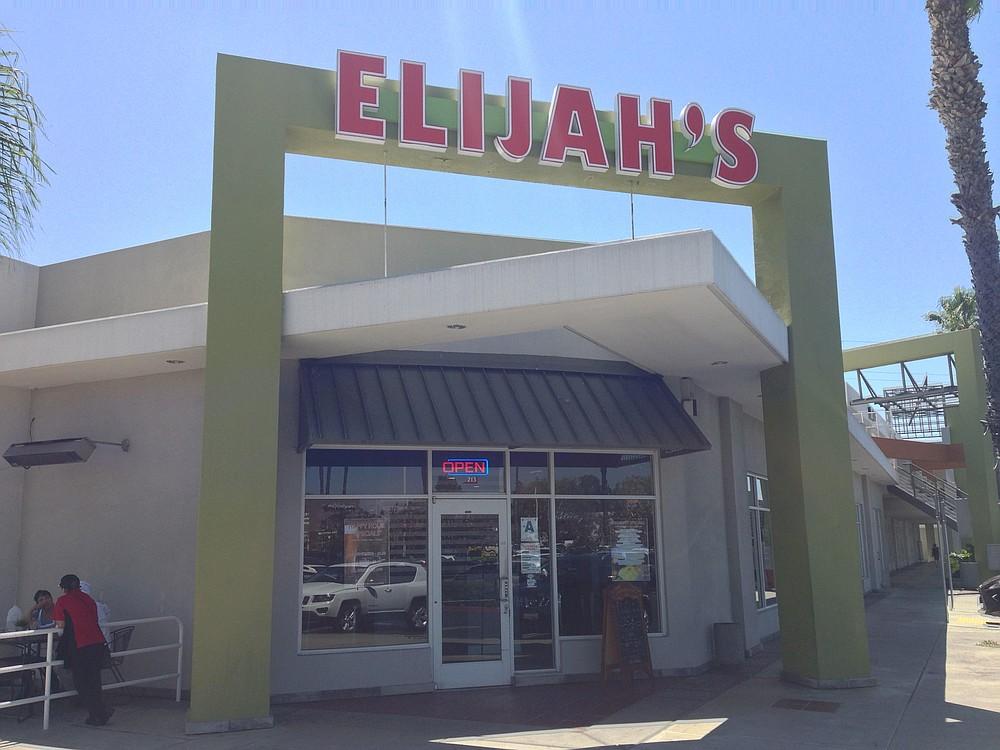 There's a Jewish delicatessen in Kearny Mesa