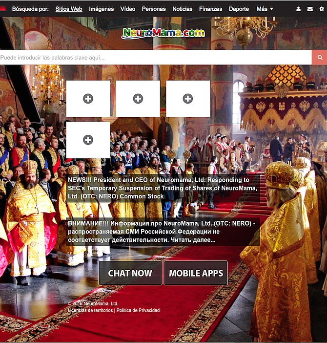 Neuromama home page