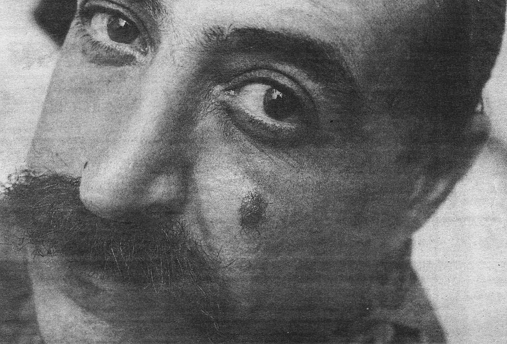 Ibrahim Dayeh