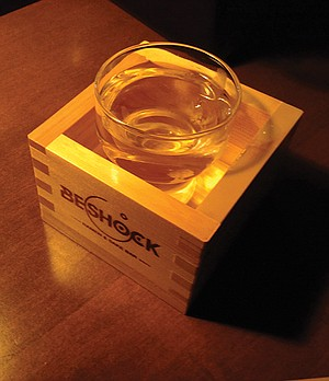 The glass in the box: presenting sake the traditional way
