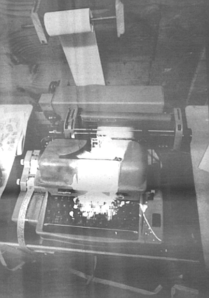 On Christmas Day 1969, someone broke into the Street Journal offices and destroyed $4000 worth of typesetting equipment.
