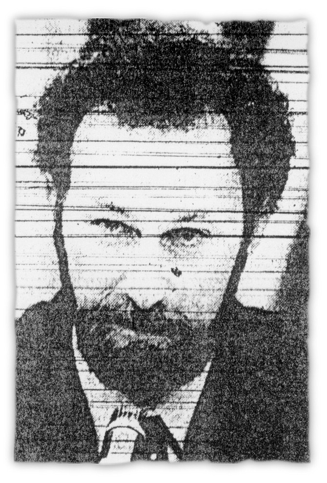Bob Meadow was named as an unindicted co-conspirator and granted immunity from prosecution so he could testify against Hedgecock.